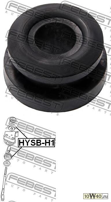 втулка переднего рычага d16 (hyundai h-1 2001-) febest