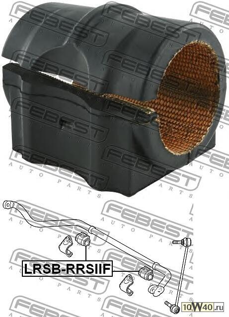 втулка переднего стабилизатора (land rover range rover sport II 2010-) febest