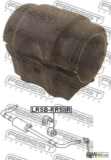 втулка заднего стабилизатора (land rover range rover sport II 2010-) febest