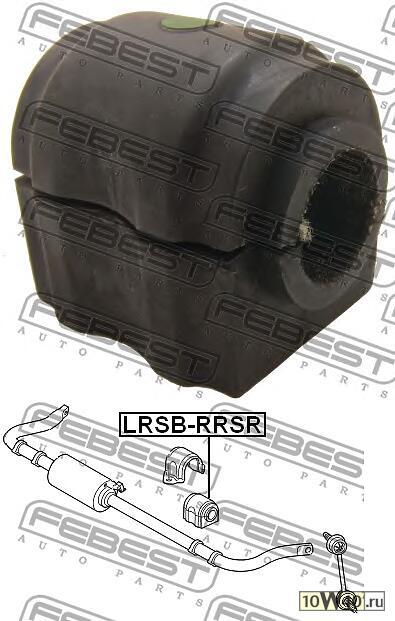втулка заднего стабилизатора (land rover range rover sport 2005-2009) febest