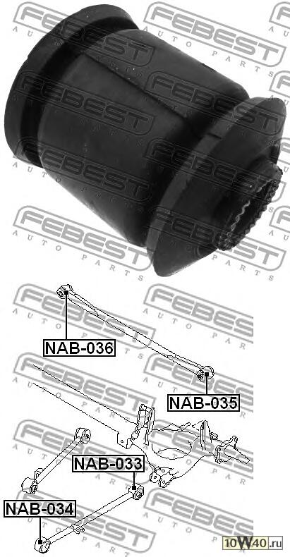 сайленблок заднего поперечного рычага (nissan micra march k11 1992-2002) febest
