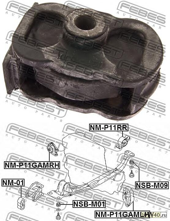 подушка двс передняя\ nissan primera p10 all 90-96 / p11 / wp11 1.6 96-02
