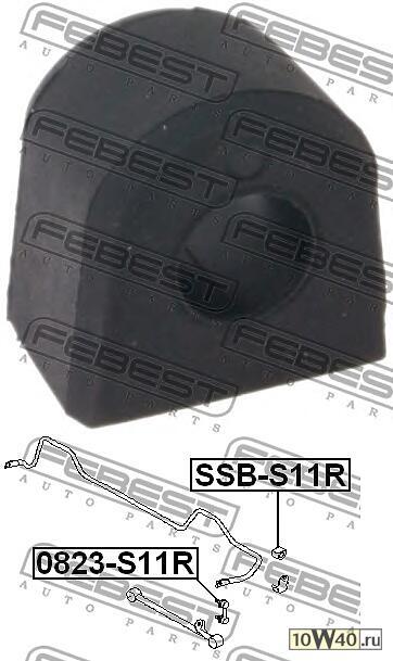 втулка заднего стабилизатора (subaru impreza g11 2000-2007) febest