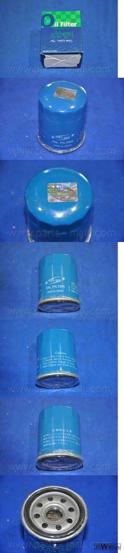 фильтр масляный\ suzuki liana 1.3 / 1.6 02-08 / ignis 1.3 / 1.5 03> / jimny 1.3 16v 98>