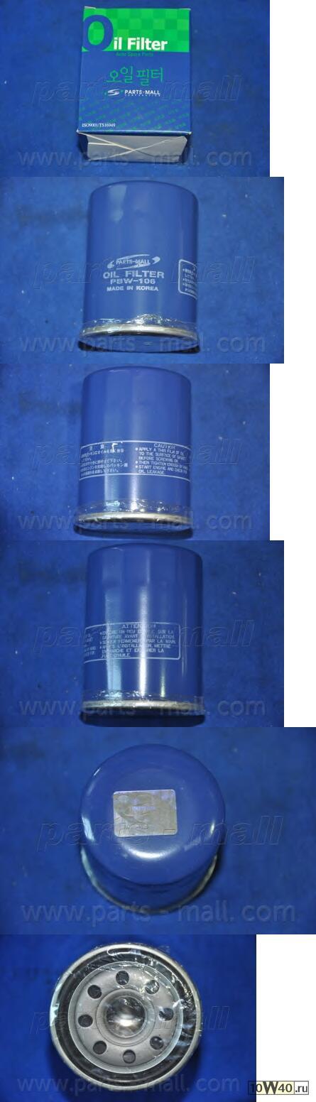 фильтр масляный\ nissan primera / sunny 2.0i / gti 90> / micra 1.0-1.4 16v 92>