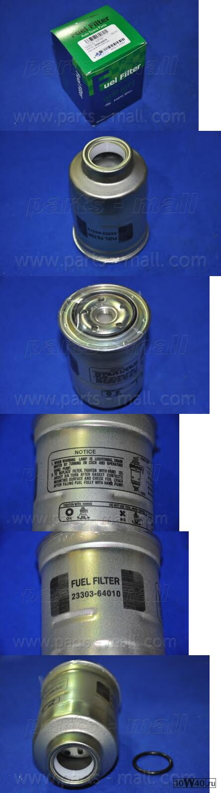 фильтр топливный\ toyota land cruiser 70 / 80 2.4d-4.2d, mazda b 2.0d-2.5d