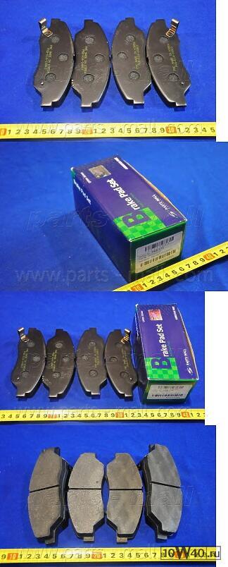 колодки дисковые передние\ kia sportage 2.0 94-03