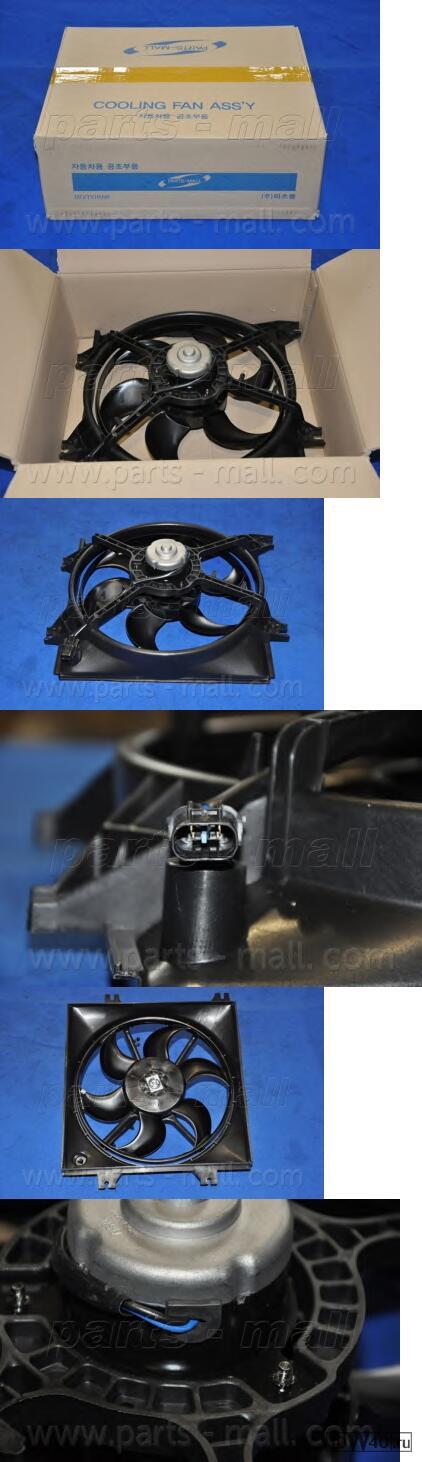 Вентилятор радиатора двигателя