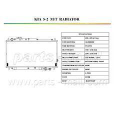 PARTS-MALL PXNDB-026 (0K2A115200B / 0K2A115200E / 0K2C015200A) радиатор двигателя