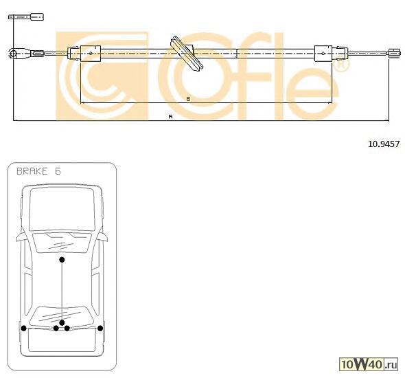 Трос стояночного тормоза MB W220 98> передний