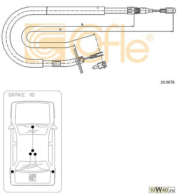 Трос стояночного тормоза MB SPRINTER 95>06 правый